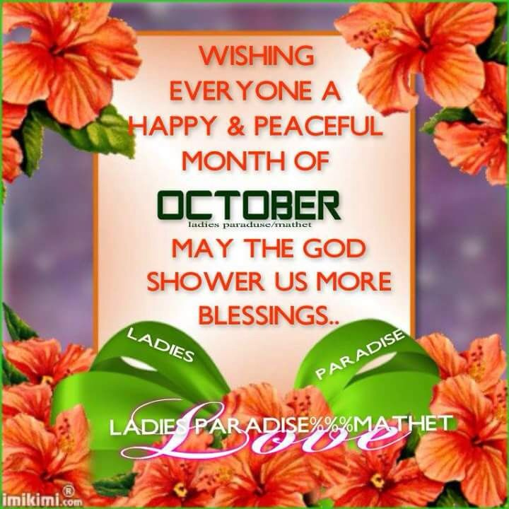 October | New month greetings, New month quotes, New month