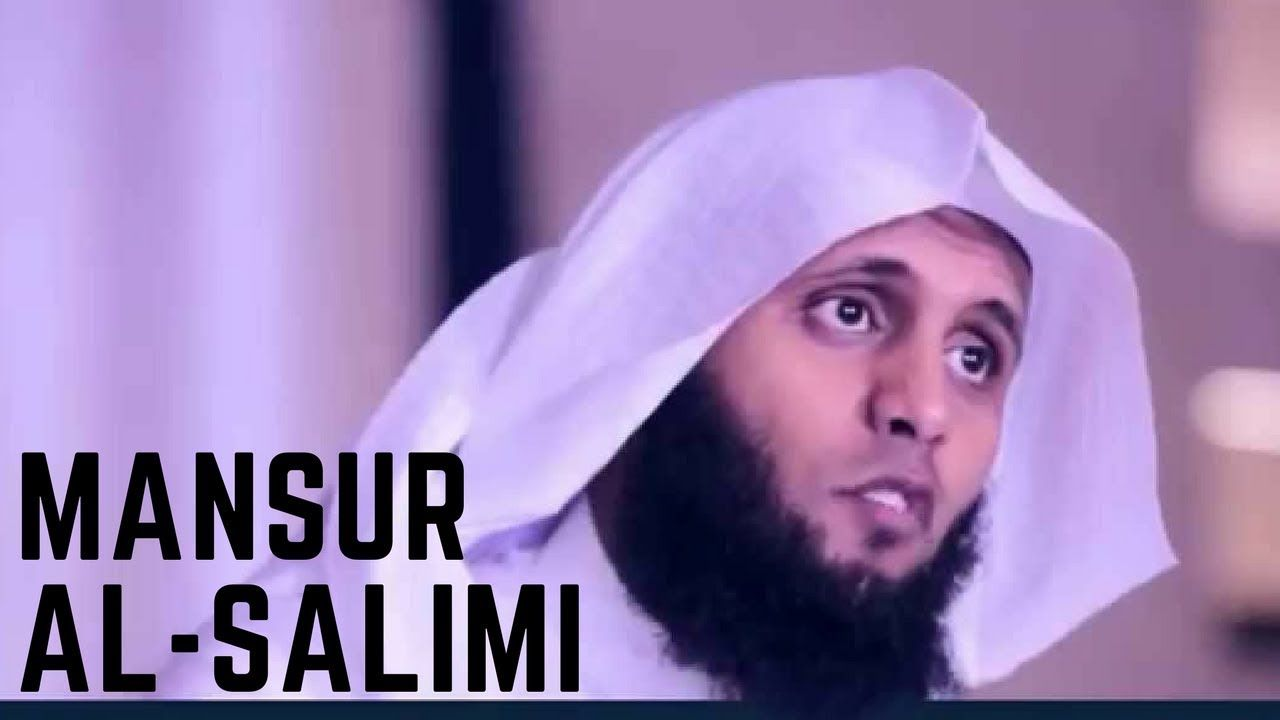 Best Quran Recitation Emotional by Mansur Al Salimi