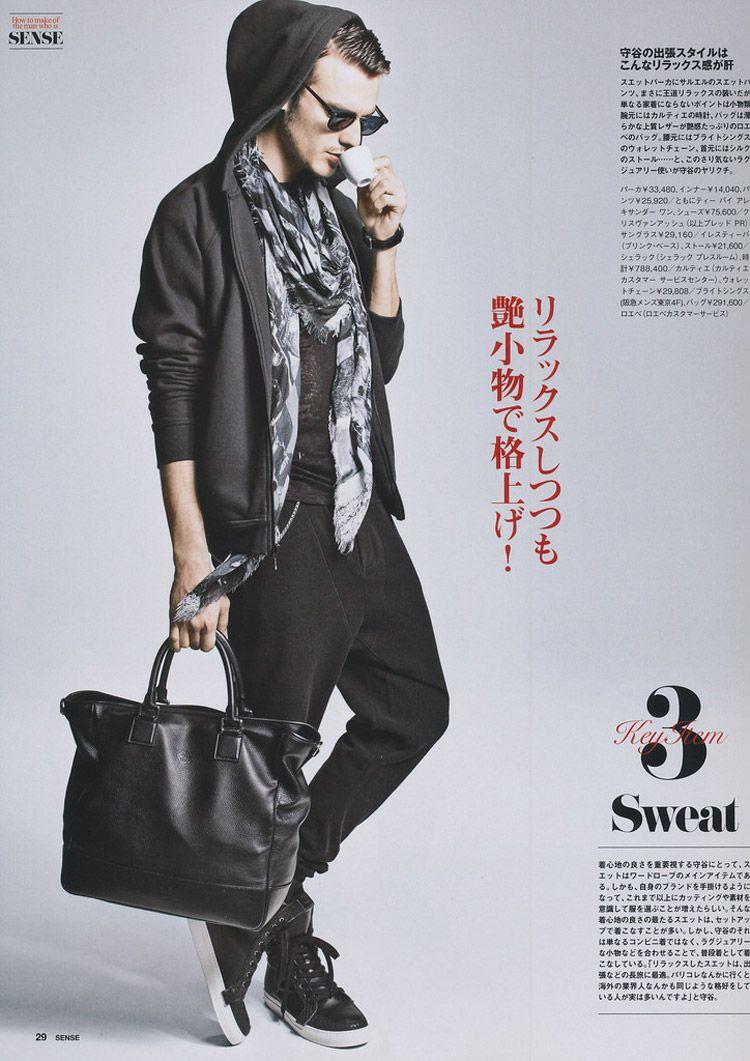 Douglas Neitzke for SENSE Magazine by Junji Hata