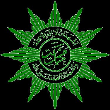 FileMuhammadiyah Logo.svg Gambar