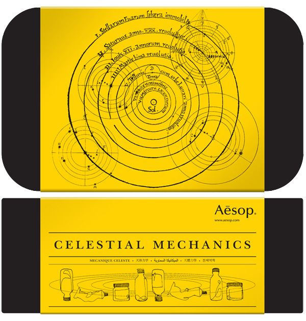 celestial mechanics / aesop's daring cases in favour of science #packaging #design