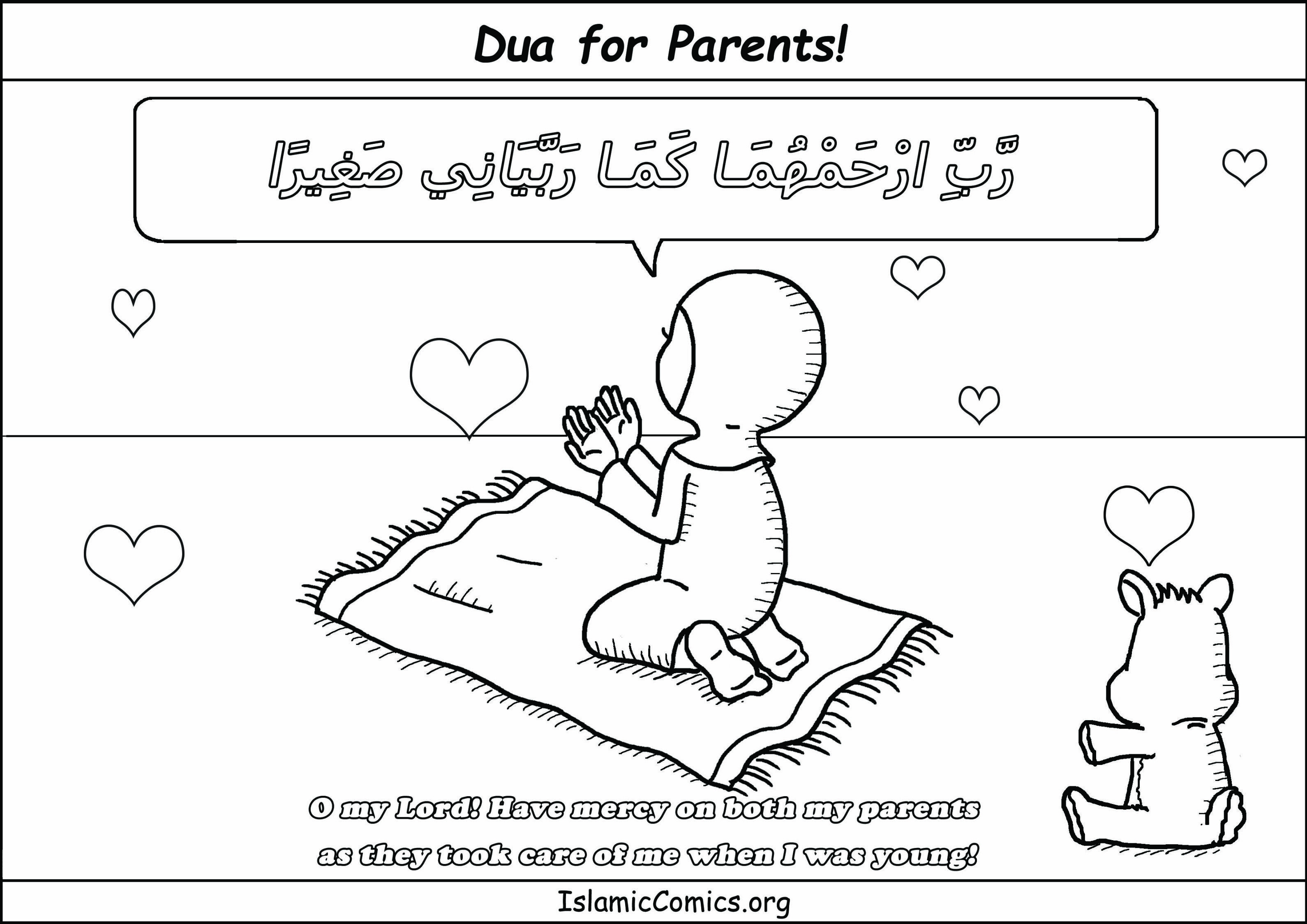 Islamic Dua Prayer For The Parents Islamic Coloring Page