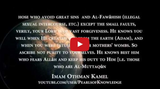Surah Najm Superb Qur An Recitation About Islam Quran Recitation Quran Catholic Priest
