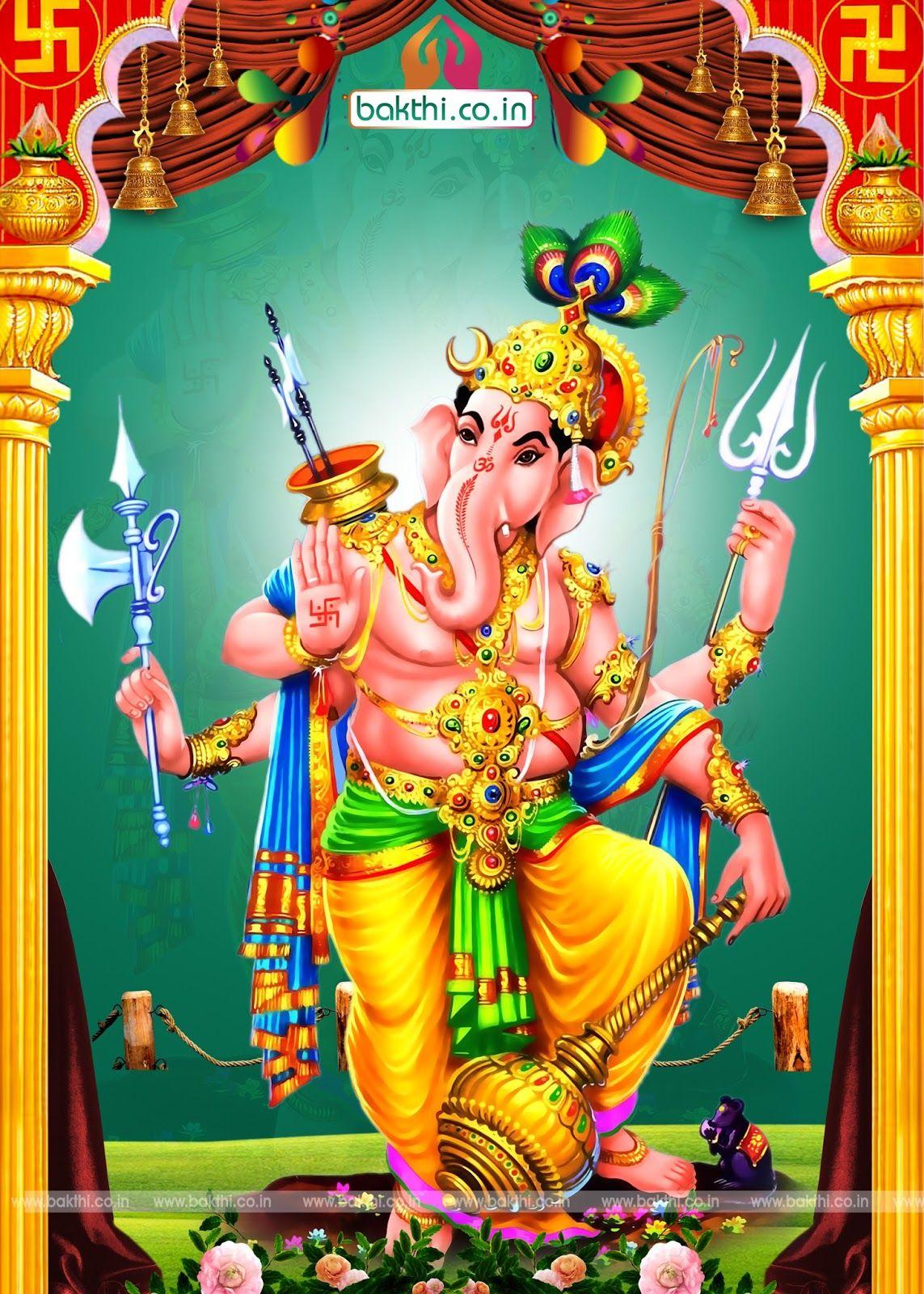 Hd wallpaper vinayagar - Lord Ganesha Hd Full Standing Photo Wallpaper Free Bakthi Co In Devoitonal