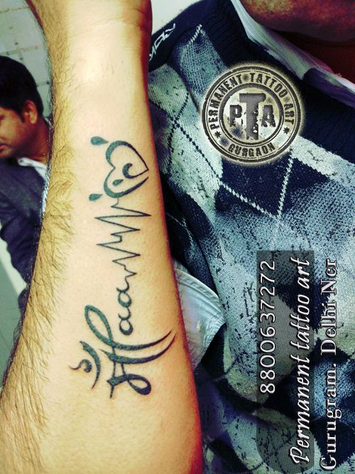 cf29d234f Maapaa tattoo with heartbeat and family symbol tattoo, maa paa tattoo design  with shading,