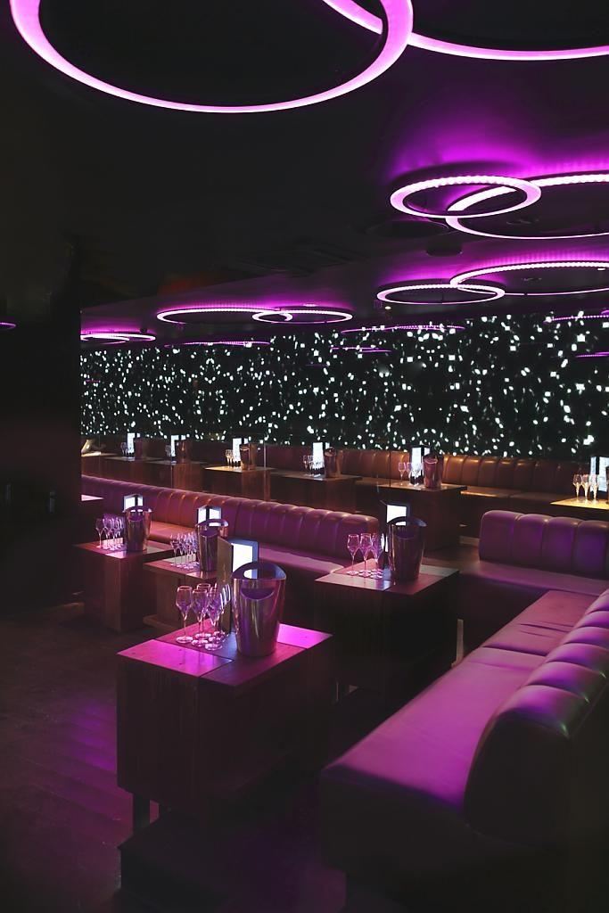 Ночной караоке клуб бар и ресторан магазин цска в москве хоккейный клуб