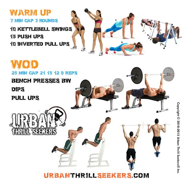 Wod 8 31 2015 Bench Press Workout Bench Workout Muscular Strength Exercises