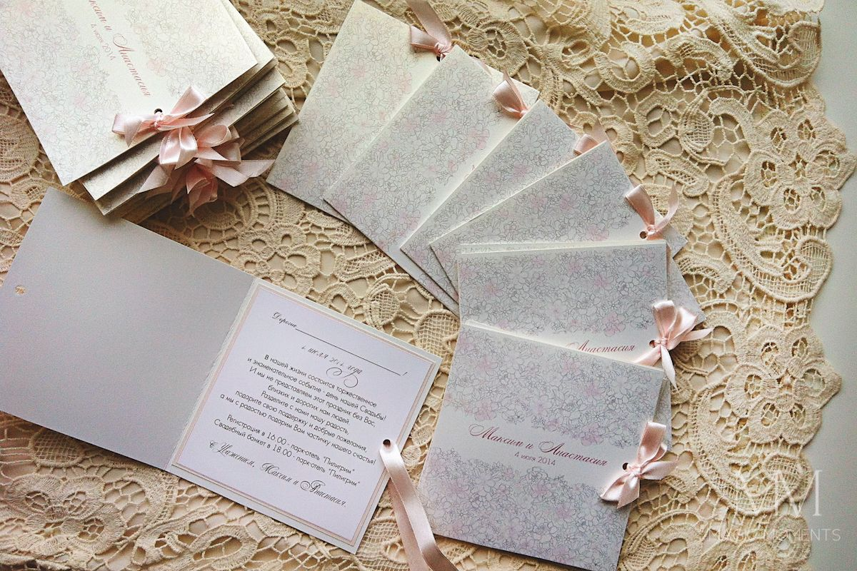 Wedding Invitation By Magic Moments Decor Studio Instagram Com