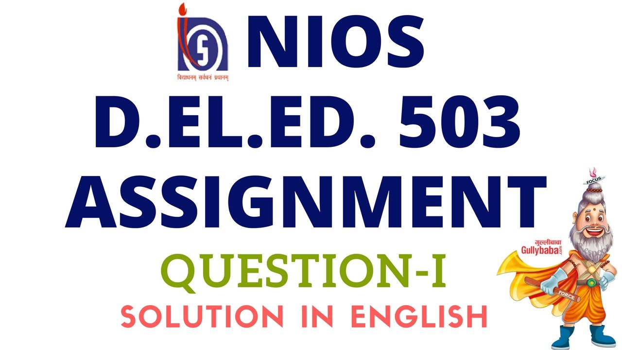 Nios deled 503 assignment 1 solution in english https