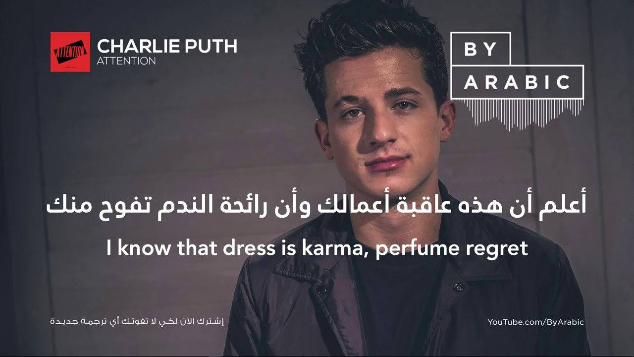 Charlie Puth Attention مترجمة Charlie Puth Trending Songs Songs