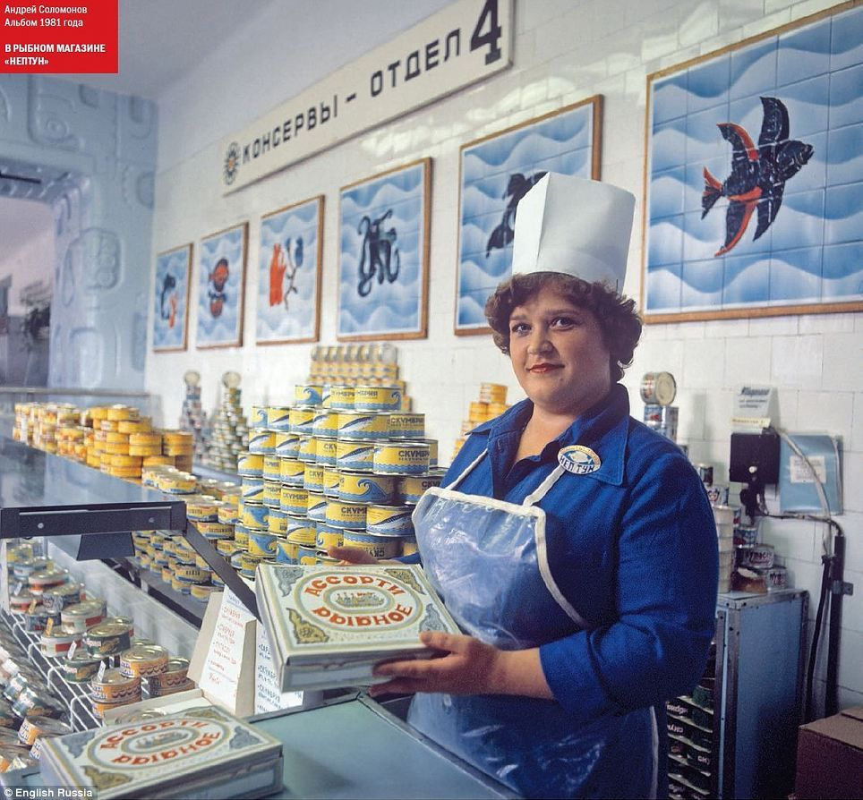 1950's. To take away: A uniformed assistant holds a product in a well-stocked-looking Soviet supermarket. I know it's propaganda...but I'm totally suckered.