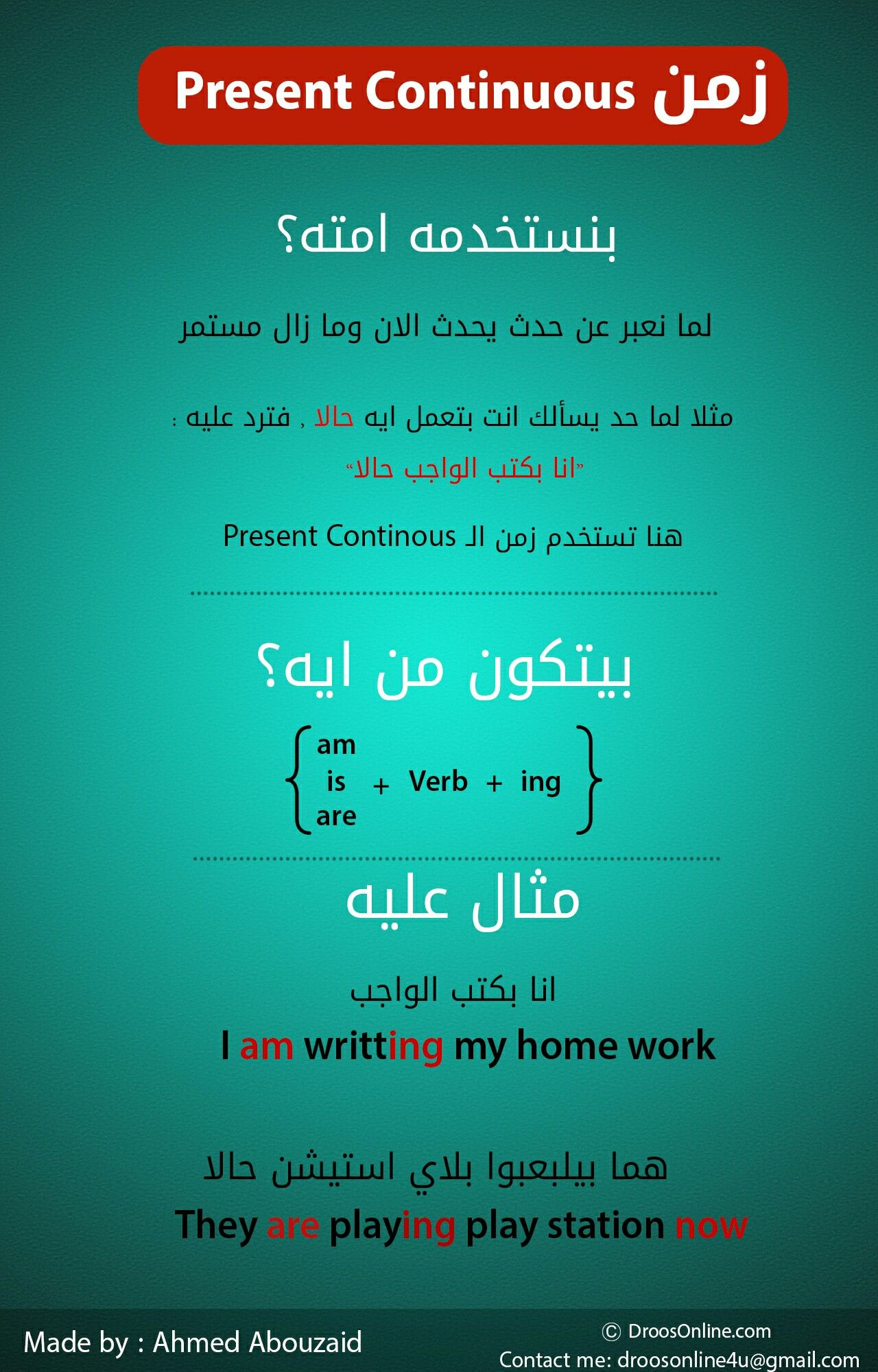 Pin By Amr On Learning English Language Learning Grammar Learn English Words English Language Teaching