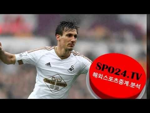 해외스포츠분석#해외축구분석#해외스포츠중계사이트SPO24TV8