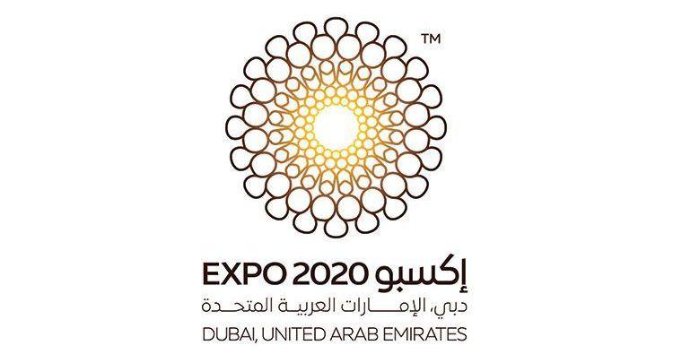 معرض إكسبو 2020 استعدادات شرطة دبي من أجل استقباله Expo 2020 Dubai United Arab Emirates