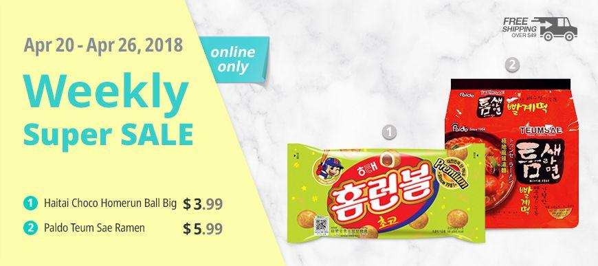 Home page nj food truck sale super sale