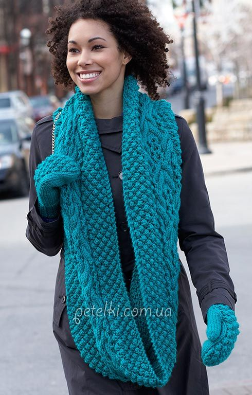 шарф петля хомут снуд и варежки спицами описание схема