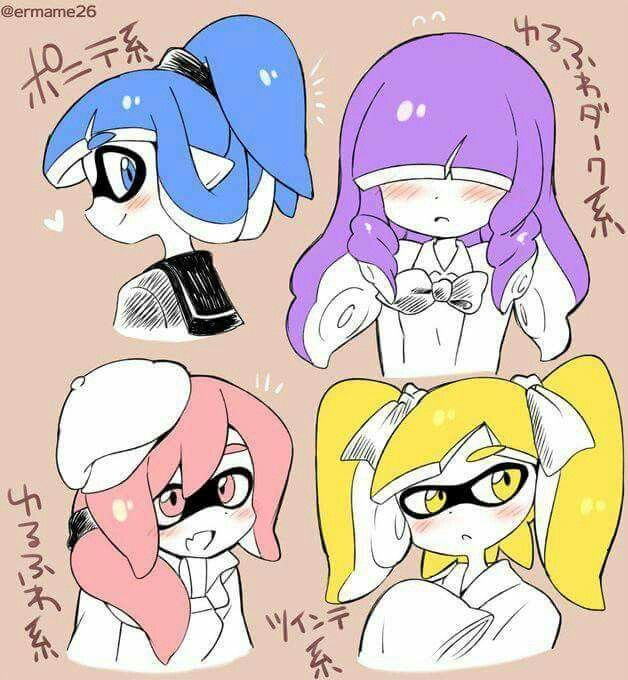 Pin By Cloudy On Splatoon Splatoon Squid Character Design Anime