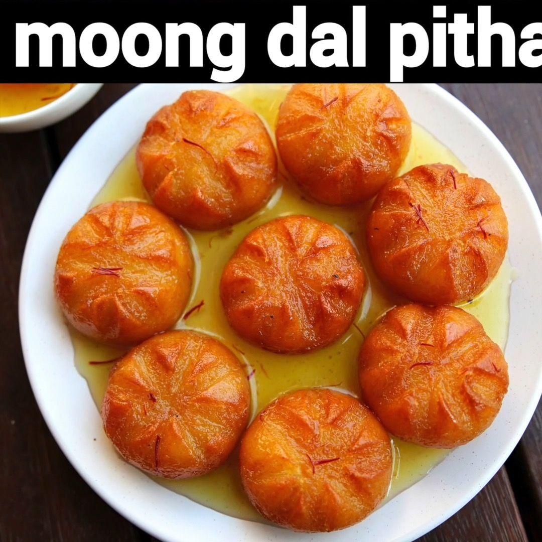 moong dal pitha recipe moong dal pitha recipe sweet sweets desserts dessert on hebbar s kitchen cake recipes id=97658