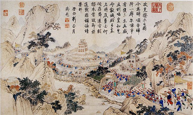 Sino-Japanese War. First Campaign Against Gurkhas. The war was over a trade dispute between Nepal and Tibet.