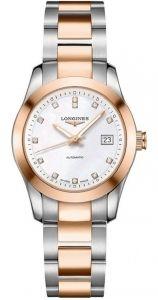 L2.285.5.87.7 LONGINES Conquest Classic Ladies Watch
