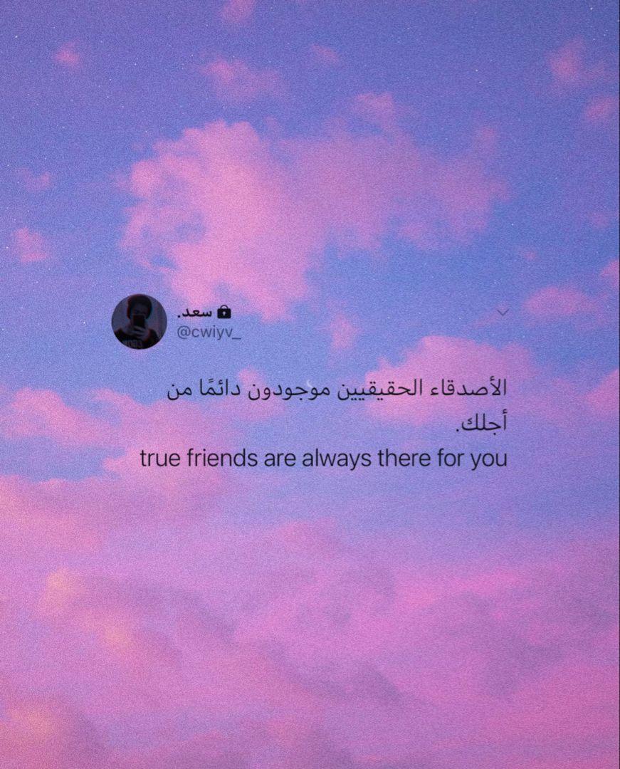 Saad Cwiyv Instagram Photos And Videos True Friends Instagram Photo