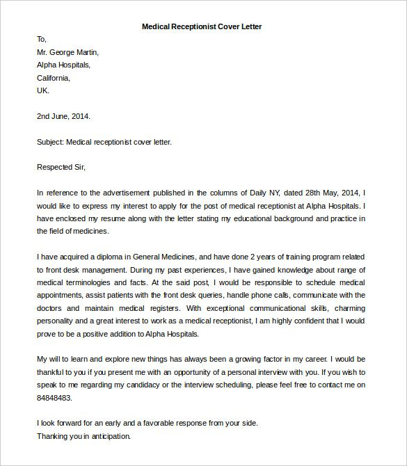 Cover Letter Template Uk 2016 Cover Letter Template Job Cover