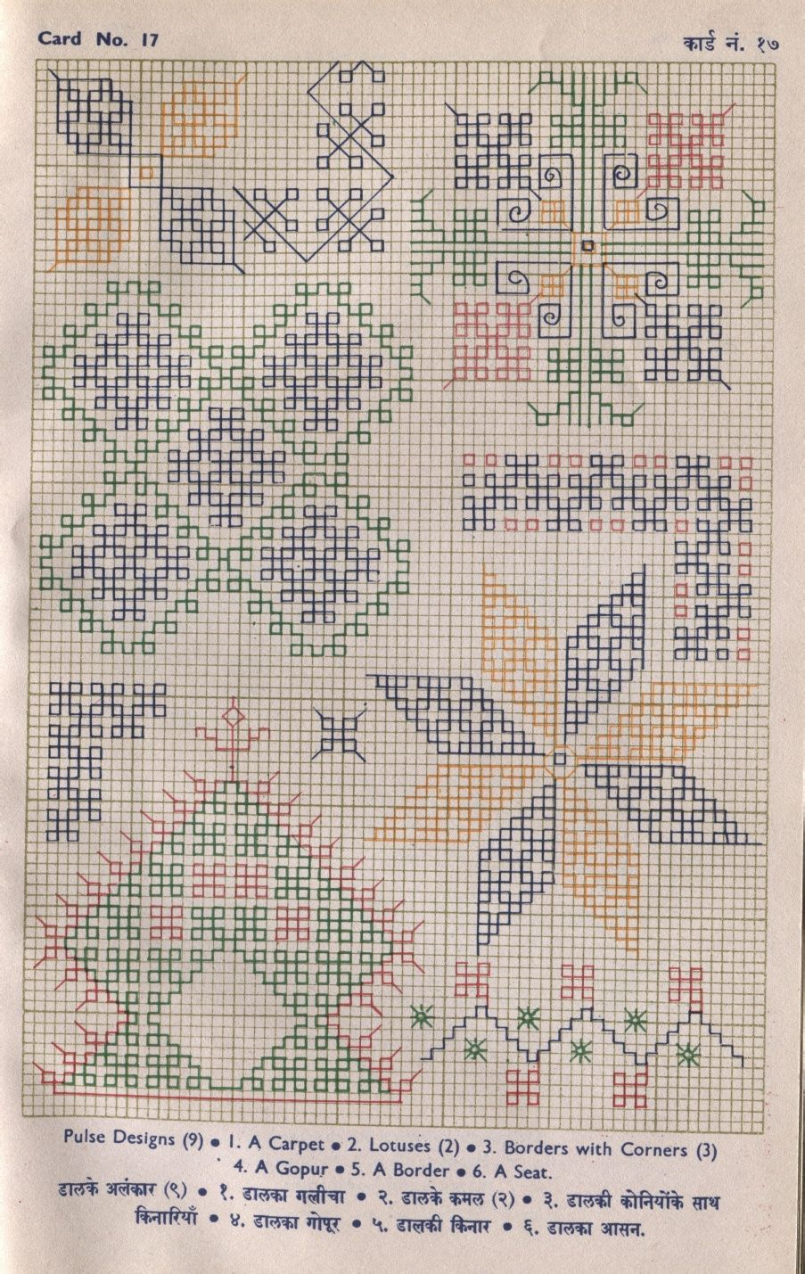 Kasuti of karnatak indira joshi 1963 embriodary pinterest booklet of brief history stitch diagrams and patterns for indian folk embroidery kasuti bankloansurffo Gallery