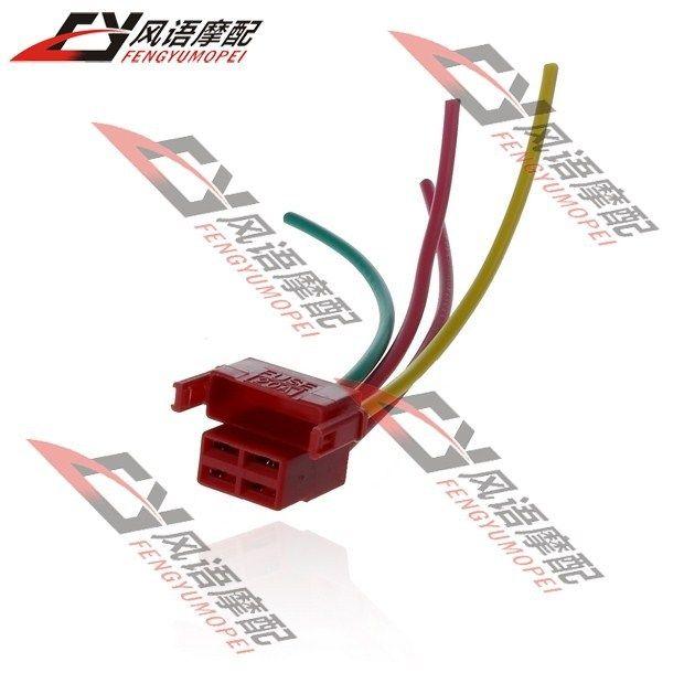 Starter Relay Solenoid Connector For Honda Cbr250 400 Cb400 Vtec