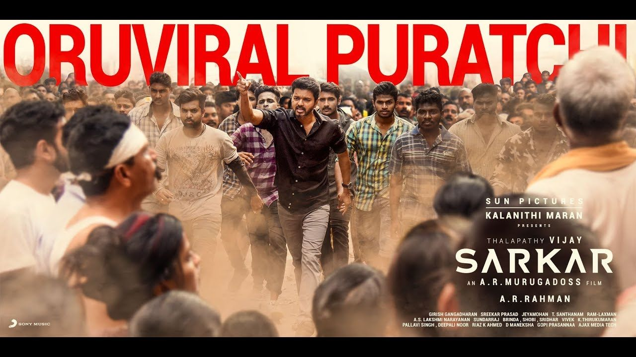 Here's the official lyric video of Oru Viral Puratchi - the