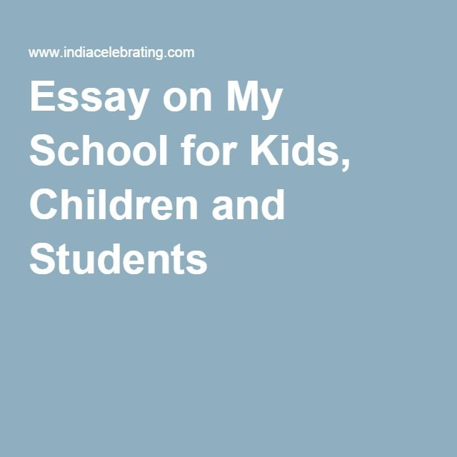 What can i do for my school essay