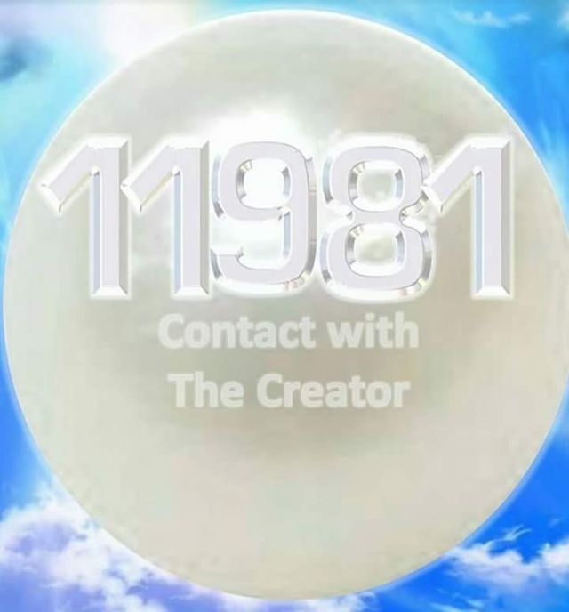 Get connected with the Creator 11981