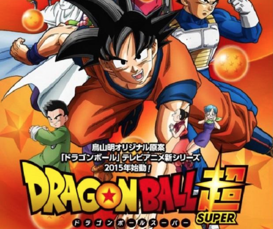 'Dragon Ball Super' Release Date News Everything We Know