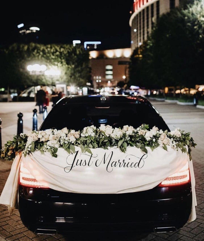 Getaway Car Wedding car, Boho wedding cars, Getaway car