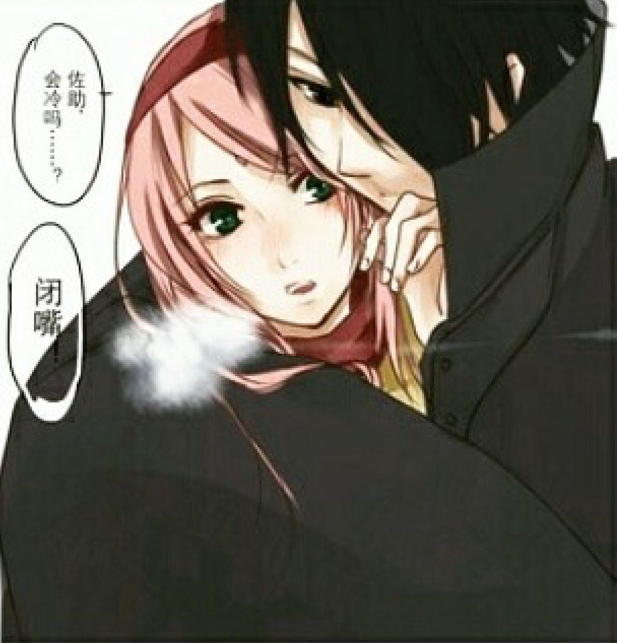 Sasusaku! I love it so much when he hug her and warm her up like that kyaaa!