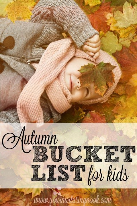 Top ten ideas for an autumn bucket list for kids. Don't let the season pass you by, create these unforgettable memories today!