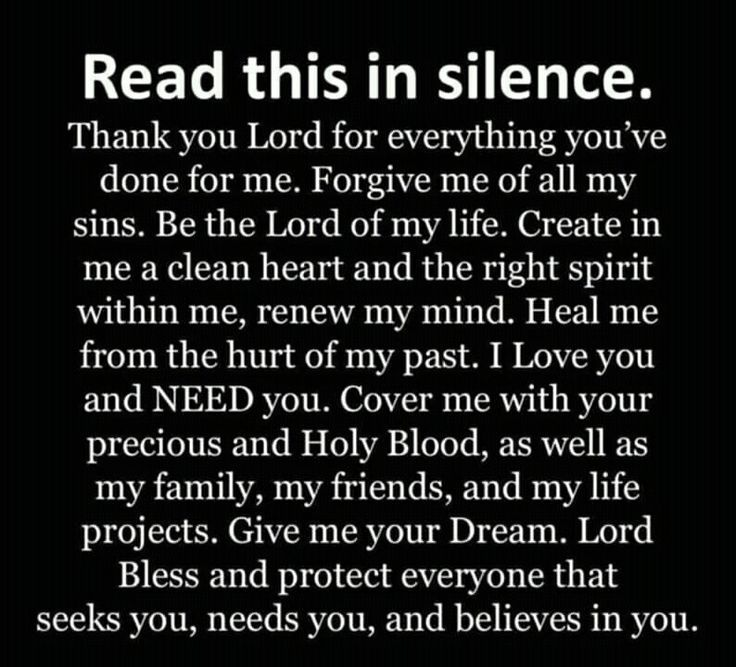 Read this in silence