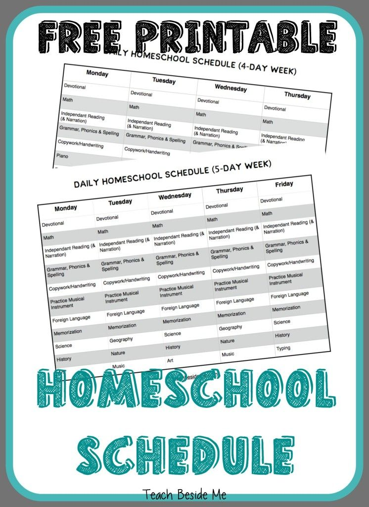 Printable Homeschool Schedule Homeschool kindergarten