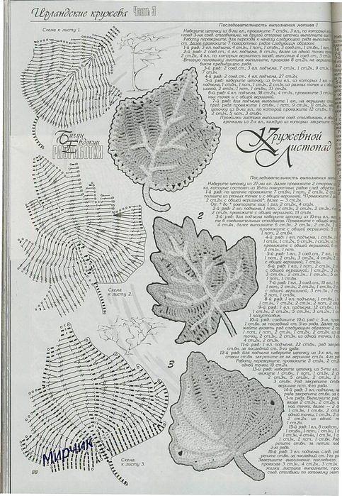 Crochet Pattern | Crochet Irish lace | Pinterest | Hoja, Ganchillo y ...
