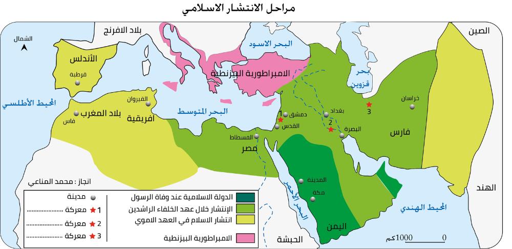 خريطة تعليمية جاهزة مراحل الانتشار الاسلامي Manai Mohamed Map Map Screenshot Blog