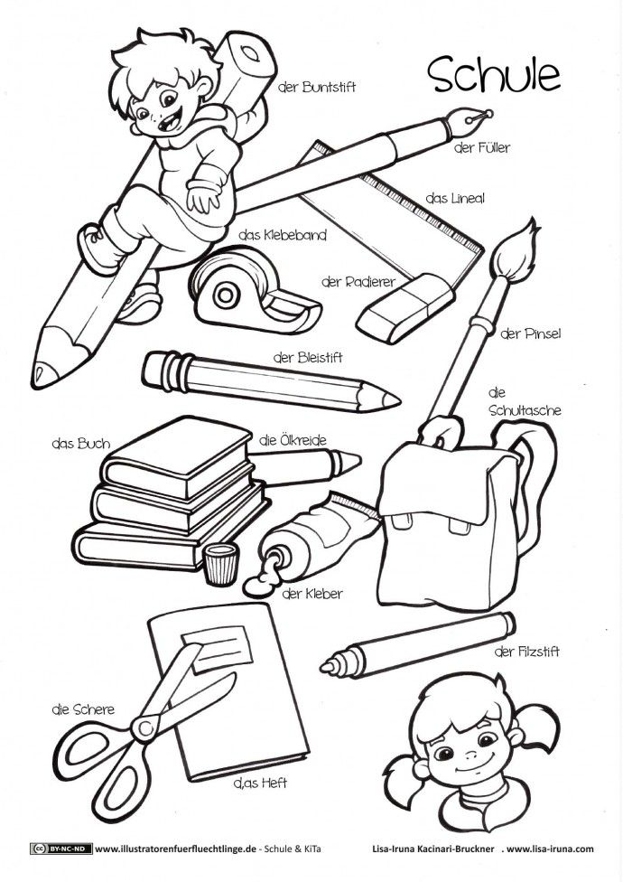 schule und kita schulsachen schreibzeug kacinari bruckner deutsch kindergarten portfolio. Black Bedroom Furniture Sets. Home Design Ideas