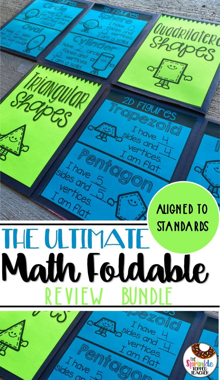 Math Foldable Bundle with Time Money Shapes Fractions Measuring and ...
