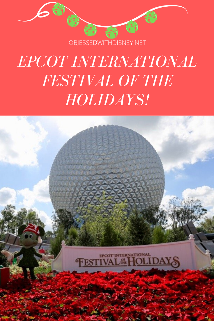The best time of the year is here! It's officially holiday