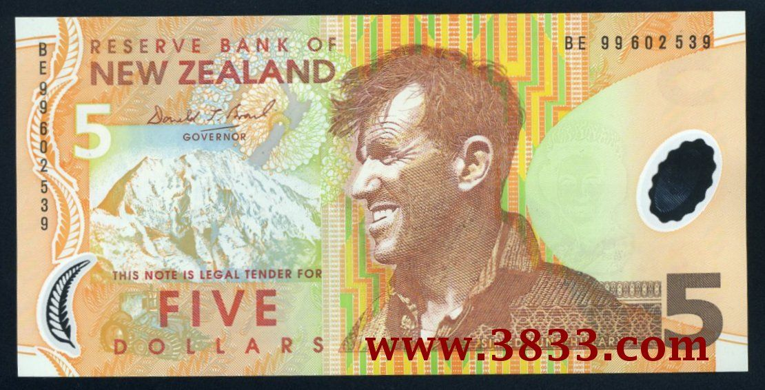 Sir Edmund Hillary Is The Only Kiwi Immortalised On New Zealand S