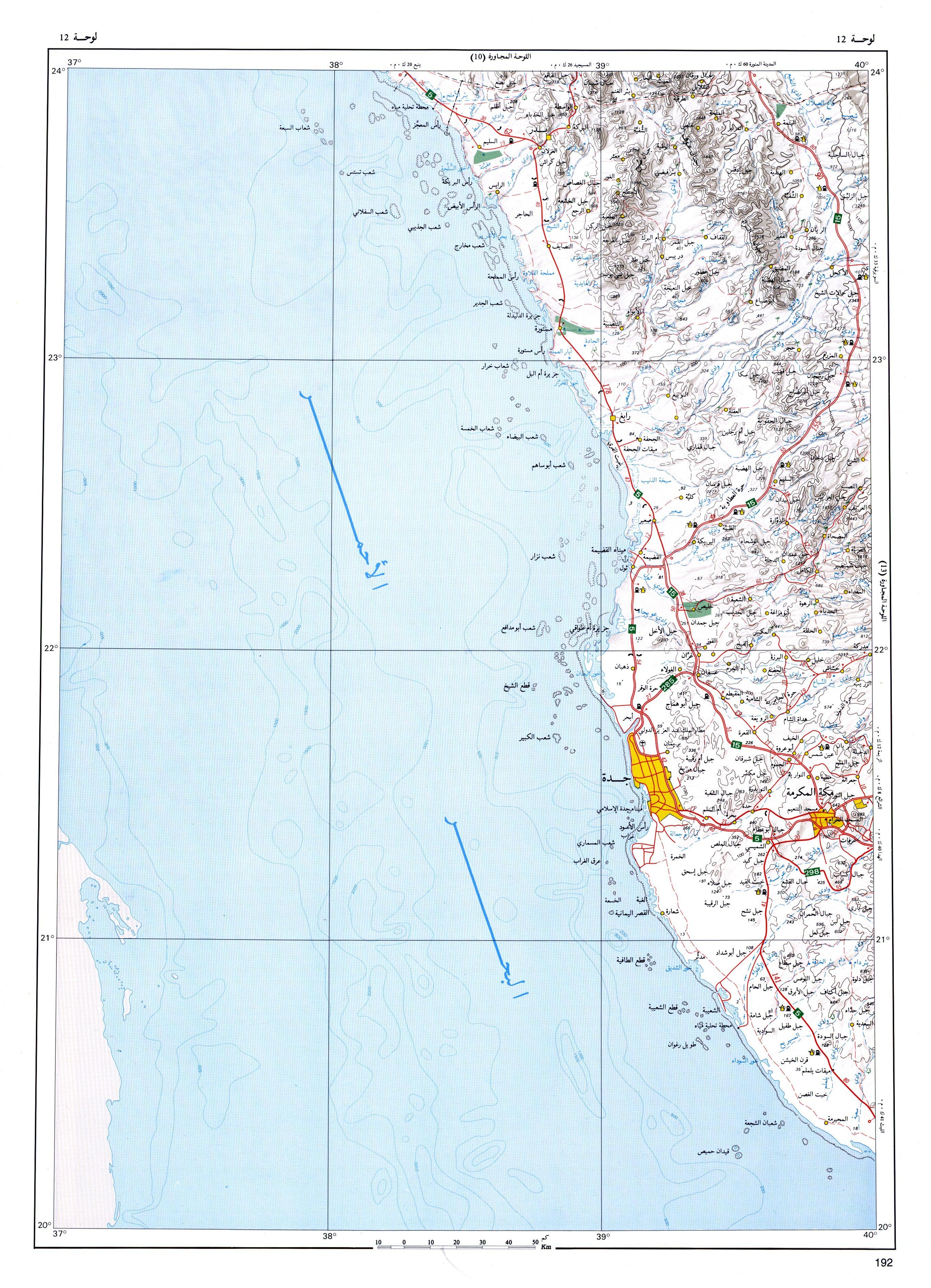 خريطة رقم 12 منطقة مكة المكرمة Map Fig