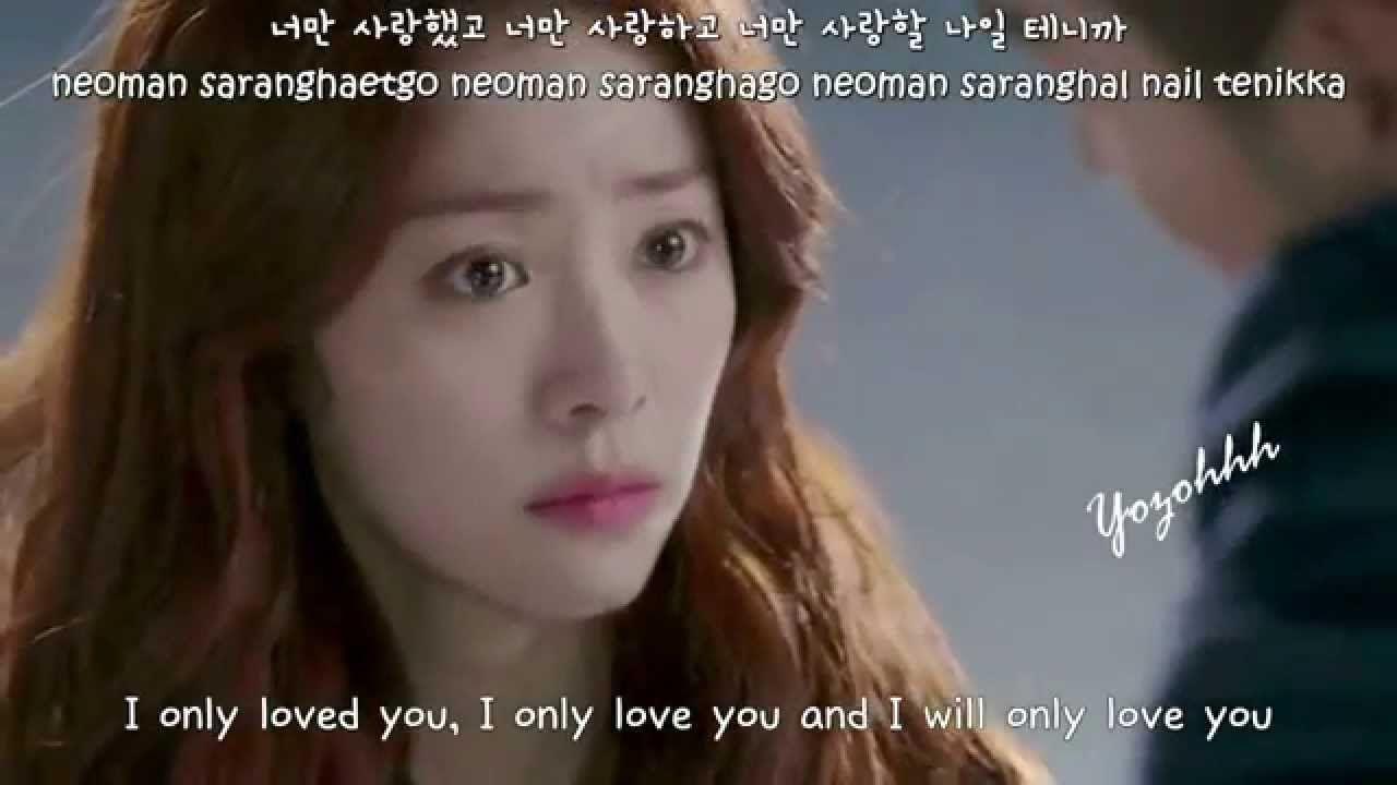Baek Ji Young Because Of You Fmv Hyde Jekyll Me Ost Engsub