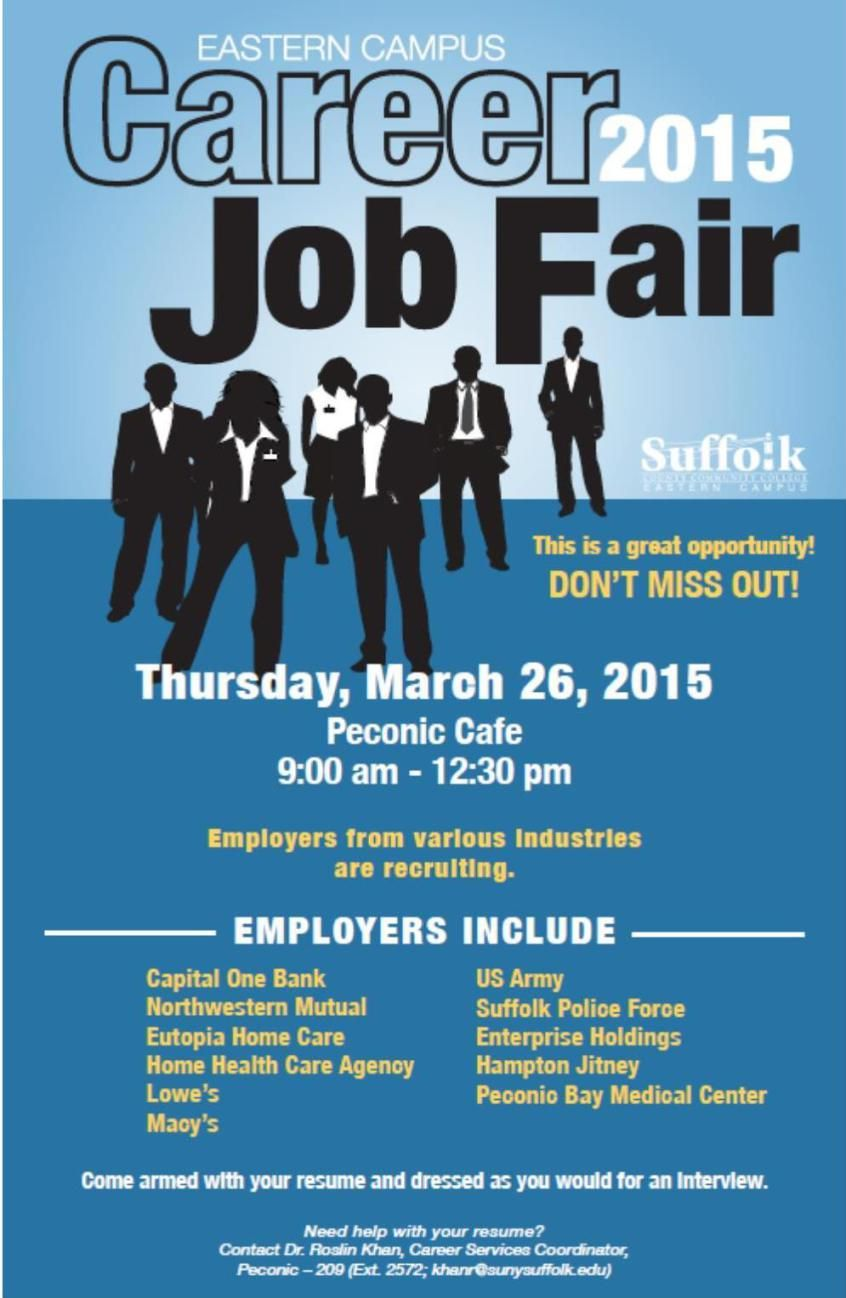 Flyer2015_03_26 community college suffolk county care