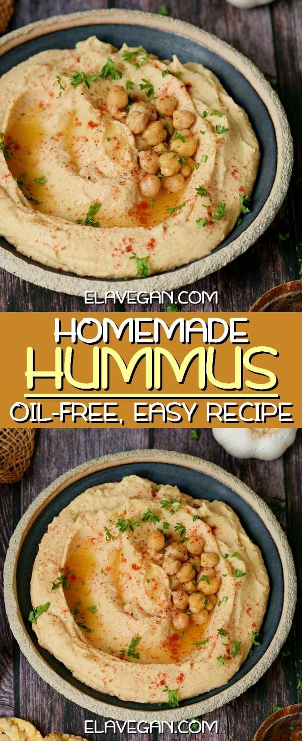 Homemade oil-free hummus that is fluffy, smooth, flavorful, and delicious. The recipe is naturally vegan, gluten-free, and easy to make. This creamy hummus with tahini is ready in less than 25 minutes and therefore perfect as a quick side dish and meal prep. #hummus #homemadehummus #veganside #elasrecipes | elavegan.com #tacosidedishes