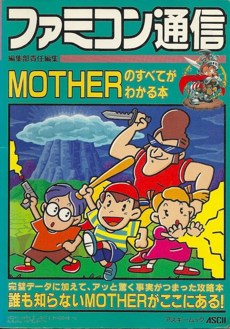 mother earthbound zero strategy guide mother earthbound rh pinterest com earthbound snes strategy guide pdf earthbound strategy guide pdf