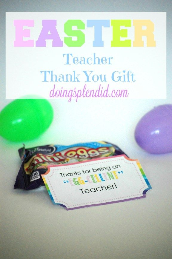 Egg cellent teacher free printable free printable daycare easter thank you from doingsplendid negle Image collections