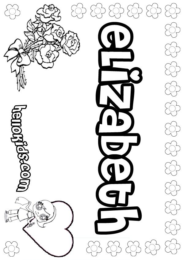 Girls Name Coloring Pages Elizabeth Girly Name To Color Name Coloring Pages Coloring Pages Coloring Pages To Print